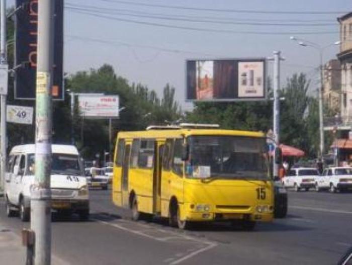 Картинки по запросу 15 ավտոբուս